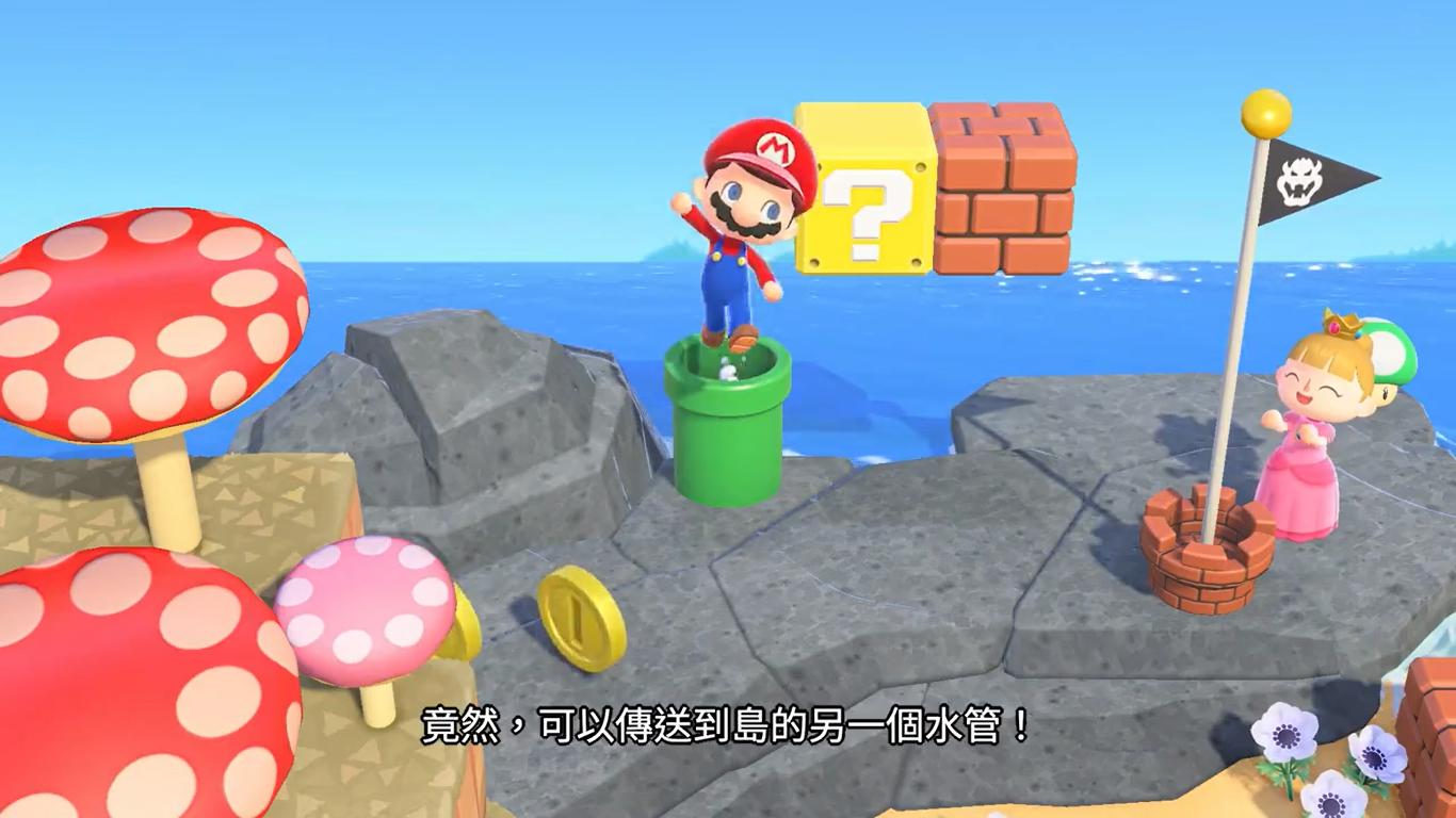 《集合啦!动物森友会》1.8.0更新中文视频预告
